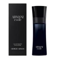 Armani Code Pour Homme 75ML