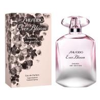 Shiseido Ever Bloom Sakura Art Edition 50ML