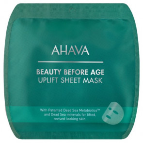 Ahava Beauty Before Age Mask 17GR