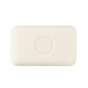 Hermès Eau d'Orange Verte Perfumed Soap 150GR