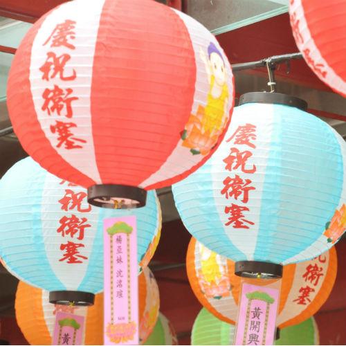 Capodanno cinese: festeggia l'anno del maiale in bellezza